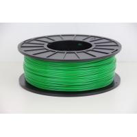 Buy cheap 1.75MM ABS Filament from wholesalers