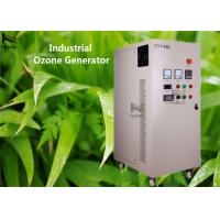 Buy cheap 40g - 100g / hr Industrial Ozone Generator Ozonizer For Aquaculture Waste Water from wholesalers