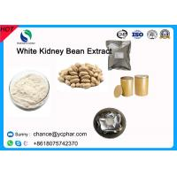 Buy cheap 100% Health And Natural Slimming Herbals White Kidney Bean Extract Powder For Weight-loss CAS 85085-22-9 from wholesalers