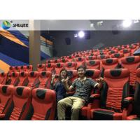Buy cheap Professional 3D Cinema System 3D Cinema Chair With 5.1 Audio System product