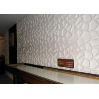 Quality Colored Decorative Embossed panels for TV SPA Bed Wallpaper 3d Sandwich Board for sale