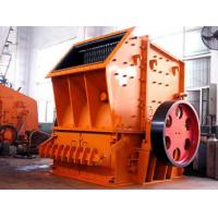 Buy cheap Large Discharge Opening Hammer Mills & Rock Crushers for Coal Limestone Rock Stone from wholesalers