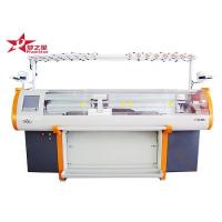Buy cheap China Computerized flat knitting machine from wholesalers