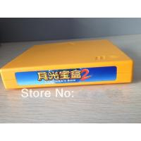 Buy cheap New Arrival Just Another Pandora's Box 2, 400 Games In 1 ,Arcade Machine Game Board,Games PCB,Multi Games In 1 from wholesalers