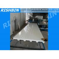 Buy cheap Continuous PU Sandwich Panel Machine for Roof / Wall Panel 300KW from wholesalers