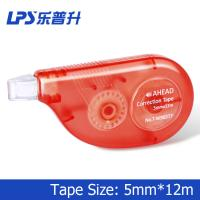 Buy cheap Lightweight Liquid Paper Colored Correction Tape 12m Environmental Protection 90277 from wholesalers