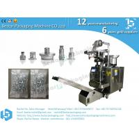 Buy cheap Automatic counting packing machine with customized vibration, orbital location and lighting from wholesalers
