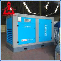 Buy cheap Precision Mini Screw Electric Air Compressor Unit With Intelligent Control System from wholesalers
