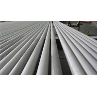 Buy cheap Stainless Steel Seamless Pipe :LR, ABS, BV, GL, DNV, NK, PIPE: TP304H, TP310H, TP316H,TP321H, TP347H With Random Length from wholesalers