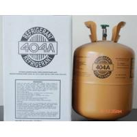 Buy cheap Mixed Refrigerant Gas R404A from wholesalers