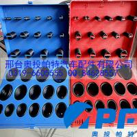 Buy cheap SAF 1064023601 from wholesalers