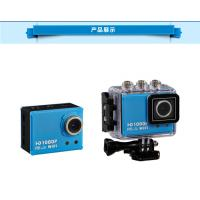 Buy cheap AT200 Action Camera Gopro Hero 3 Style 1080P Waterproof Wifi Remote Control Digital Camera from wholesalers