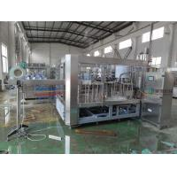 Buy cheap 3 in 1 Carbonated Drink Filling Machine , Aseptic Soda Water Bottling Plant from wholesalers