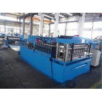 Buy cheap Adjustable Shelf Box Panel / Door Frame Roll Forming Machine with folding four sides from wholesalers