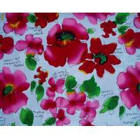 Buy cheap Polyester custom printed fabric for making bed sheets from wholesalers