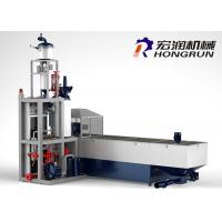 Buy cheap Automatic Eps Pre Expander Machine , Eps Block Making Machine 90-120kg/H product