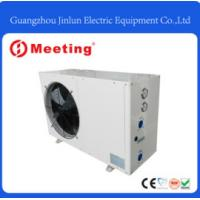Buy cheap Meeting Swimming Pool Heat Pump 14kw Highly Effecient Saving Power Stable Performance from wholesalers