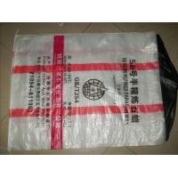 Buy cheap Semi Refined Paraffin Wax 58-60 from wholesalers