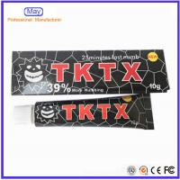 Buy cheap New tktx39% Professional Eye Numb Cream Painkiller Cream Numb Fast Pain Relief Cream For Eyebrow&Eyeliner Tattoo from wholesalers