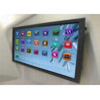 Buy cheap Optical imaging 70 inch interactive desktop touchscreen panel PC for classroom from wholesalers