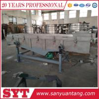 Buy cheap Linear vibrating screen / vibrating sieve machine / vibrating filter machine from wholesalers