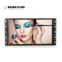 China 11.6 high definition panel quality open frame android non-wifi media player on sale