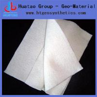 Buy cheap white and black geotextile with high quality manufacturer product