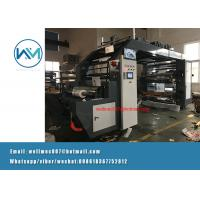 Buy cheap YT-A High speed 100meter per minute high precison 4 colors flexographic printing machine for paper and fim jumbo roll from wholesalers