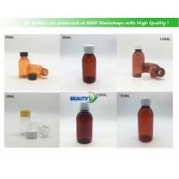Buy cheap Food Medicinal Empty Cosmetic Bottles PET Plastic Packaging Container Non - Toxic from wholesalers
