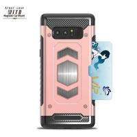 Buy cheap Magnetic Dual Layer Cover With Card Slot / Samsung Galaxy Note 8 Armor Case from wholesalers