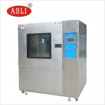 Buy cheap IEC60529 Turntable Watch Waterproof  Rain Water Test Chamber Rain Proof Test from wholesalers