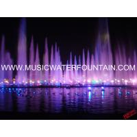 Buy cheap Programm Controlled Floating Pond Fountain Hundred Meter Mountain Shape  In The Lake from wholesalers