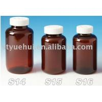 Buy cheap PET bottle amber from wholesalers