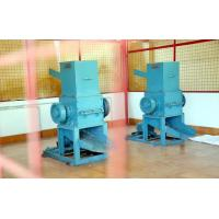Buy cheap two shaft shredder from wholesalers