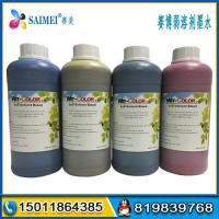 Buy cheap Original Wit-color DX5 ECO Solvent Ink for Epson DX5/DX7 Printhead from wholesalers