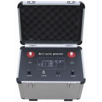 Buy cheap High Voltage Long Distance Buried Cable Fault Locator Intelligent Multiple Pulse from wholesalers