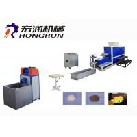 Buy cheap High Output Waste Plastic Recycling Pelletizing Machine 2500 *1000 *1600 Mm product