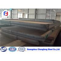 Buy cheap 0.47 - 0.53% Carbon Tool Steel 2 Or 4 Ends Cut Lower Cost Consumption S50C Grade from wholesalers