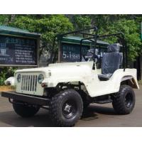 Buy cheap 4 Storke CVT with Reverse 150cc UTV Buggy with Ce (JY-ATV020) from wholesalers