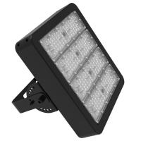 Buy cheap Hydroponic Vegetables 200W Full Spectrum Grow Lights , IP65 Outdoor Plant Grow Lights from wholesalers
