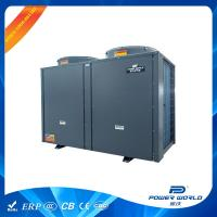 Buy cheap Anti - legionella heater best energy efficient air water heat pump sanitary -7 ~ 43 degree from wholesalers