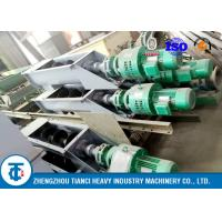 Buy cheap Flexible Fertilizer Industry Auger Conveyor BV / ISO / SGS Approval Carbon Steel Made from wholesalers