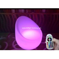 Buy cheap Elegant Egg Shaped LED Bar Chair / Indoor Light Up Chairs With 16 Colors from wholesalers