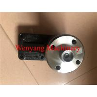 Buy cheap Cummins engine genuine spare parts blade support C3913433   C5260996 from wholesalers
