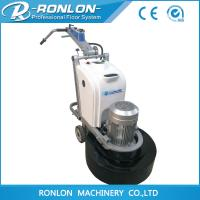 Buy cheap R600 used concrete floor grinding machine floor polishing machine from wholesalers