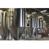 Buy cheap ALE Brew manufacturer stainless steel mash tun electric heatCommercial glycol jacket conical fermenter price/cct/ckt/bbt from wholesalers