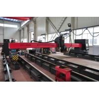 Buy cheap Gantry CNC Cutting Machine from wholesalers