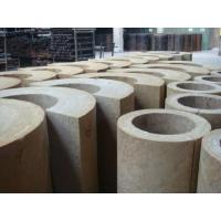 Rockwool pipe rock wool pipe 93349066 for Mineral fiber pipe insulation