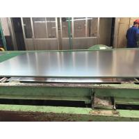 Buy cheap HDGI Galvanized Steel Coil in Sheet  Zero Spangle Smooth Surface Commerical Quality from wholesalers
