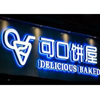 Buy cheap Energy Saving Illuminated Channel Letters With Frontlit & Backlit For Bakery Store Sign from wholesalers